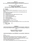 Registration/Request for amendment of Investment Certificate (Appx. I-4)